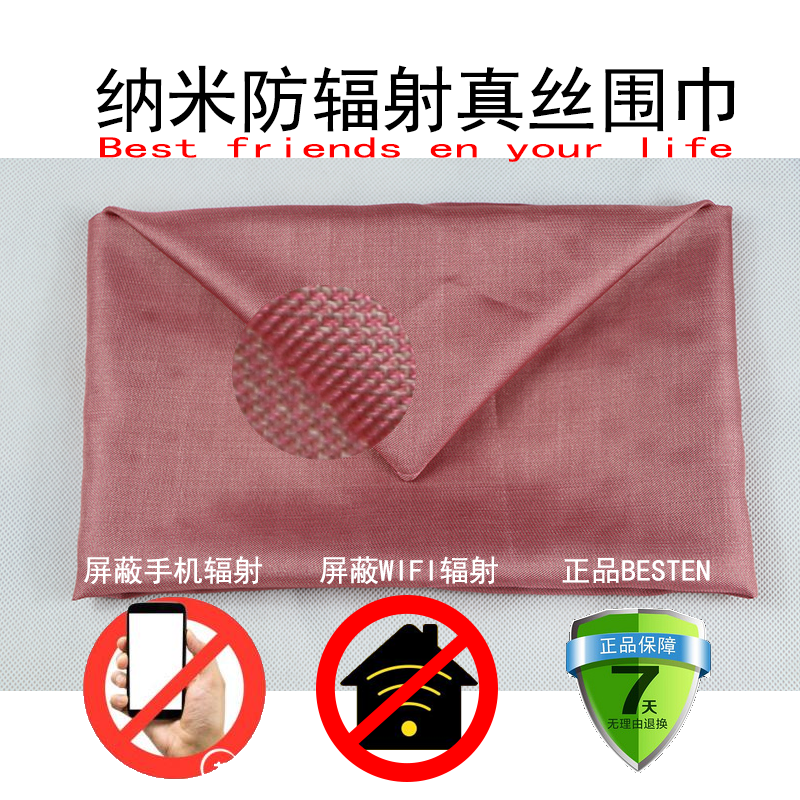 Protection of thyroid gland silk business nano silver fiber radiation protection square scarf pure color silk scarf neck womens summer can be washed