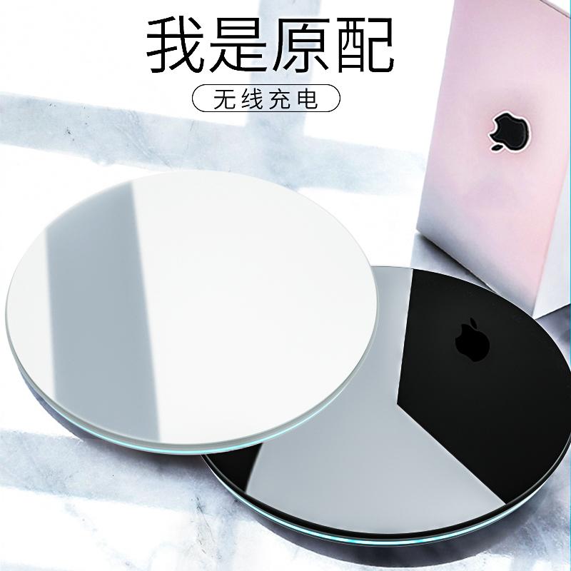 苹果11无线充电器底座台iphone手机p30pro快充X快速8plus通用8p荣耀正品mate30华为XR超级八xs专用多功能小米
