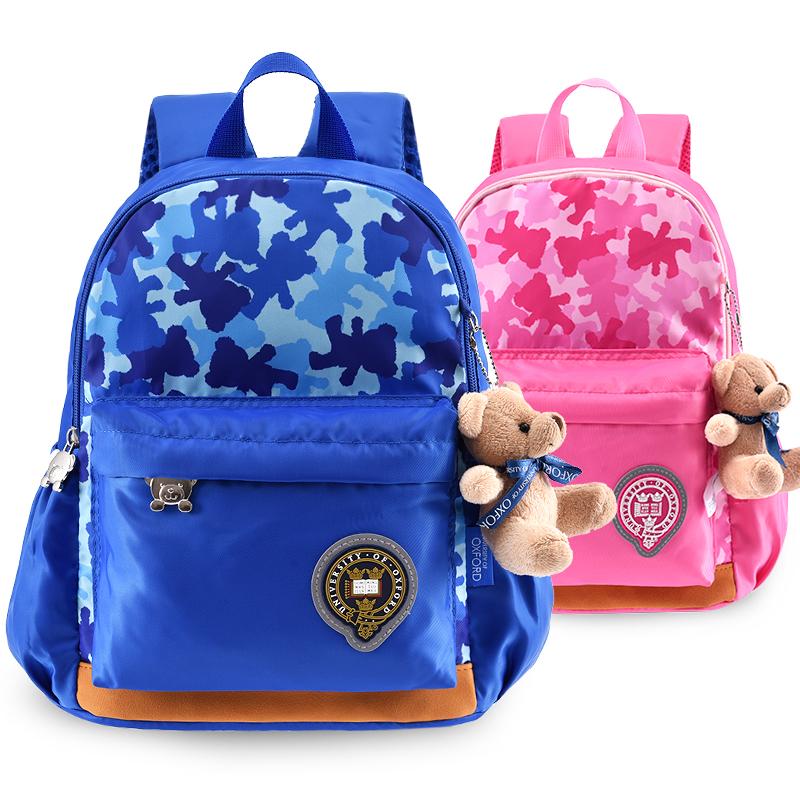 牛津大學兒童書包3~6歲幼兒園雙肩包男童大班可愛女寶寶小背包包