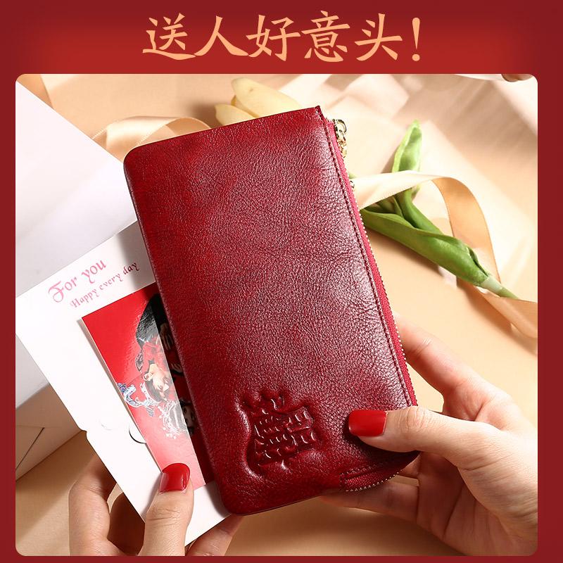 曼邦新款迷你复古时尚韩版超薄卡位真皮手机手拿包长款钱包女钱夹