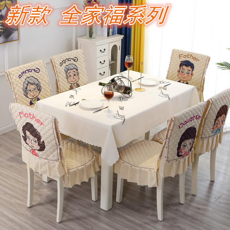 Скатерти и чехлы для стульев Артикул 619672238630