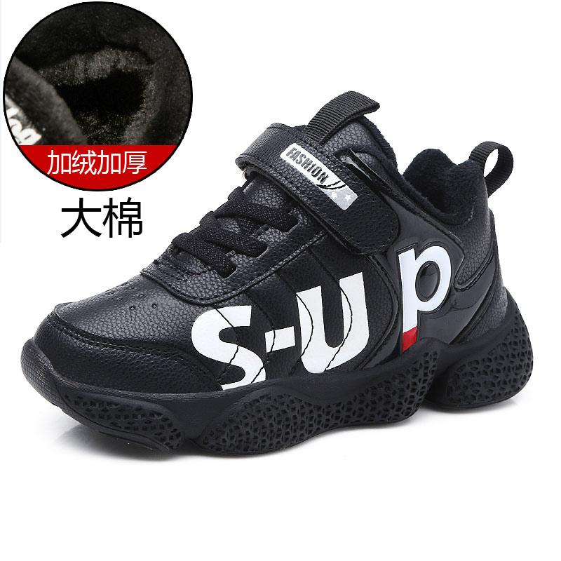 男童棉鞋冬季加绒加厚儿童皮面保暖运动鞋男孩子冬鞋中大童韩版潮
