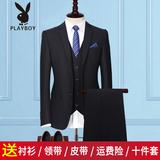 花花公子西服套装男士上班面试西装职业装商务正装结婚礼服大学生