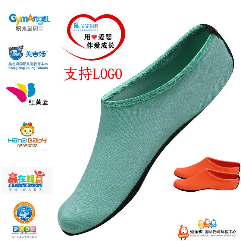 早教中心地板袜防滑室内袜套橡胶底男女老师儿童专用袜鞋支持LOGO