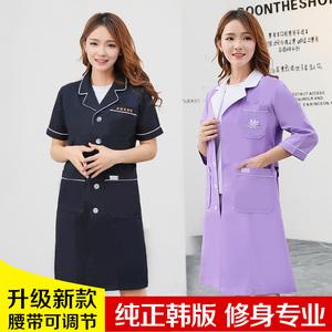 韩国半永久纹绣师白大褂工作服定制男女韩版美容院长袖美甲护士服
