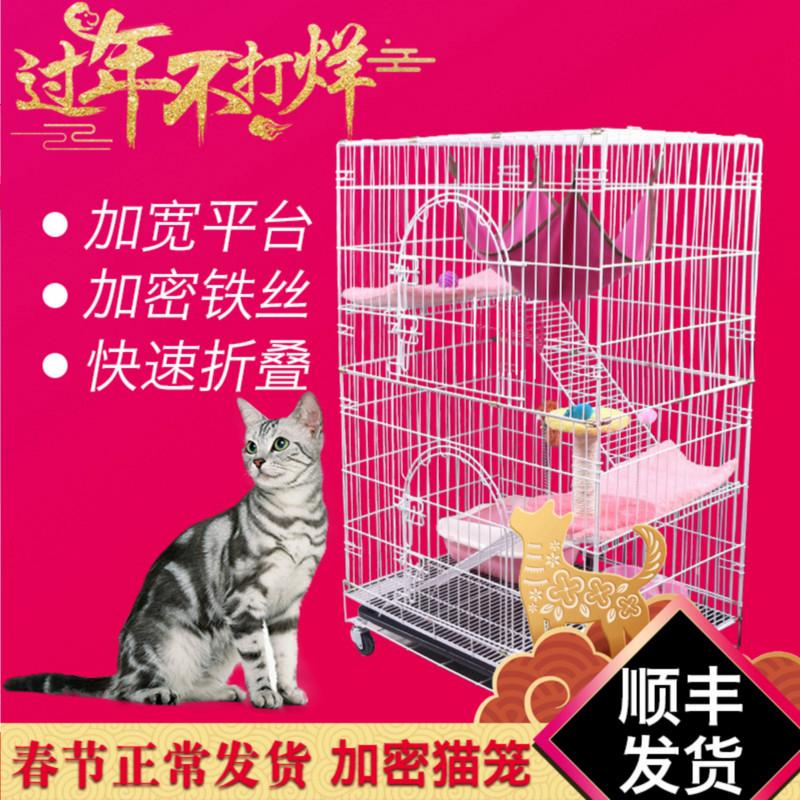Кот клетка кот вилла история три крупных количество дикий кот сложить кот клетка домашнее животное китти клетка портативный из специальное предложение