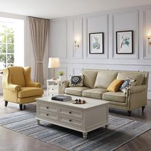 美式真皮沙发头层牛皮三人转角组合小户型客厅现代轻奢简美皮沙发