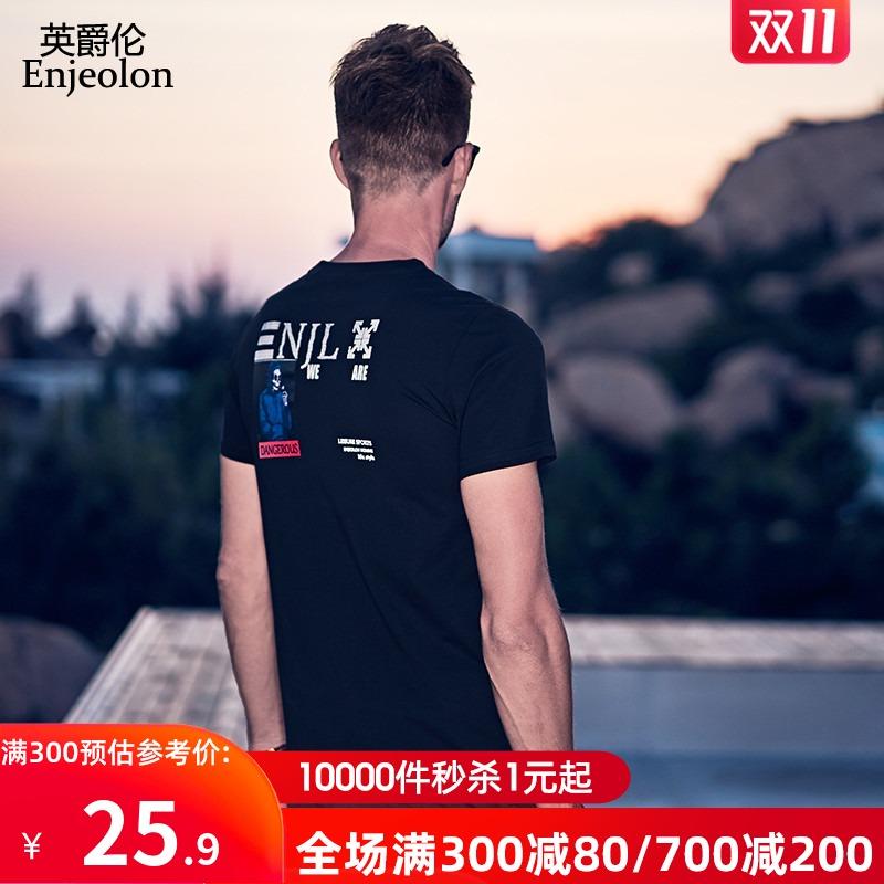 英爵伦 2020新品 男士短袖T恤 街头潮牌纯棉圆领 打底衫骷髅印花图片