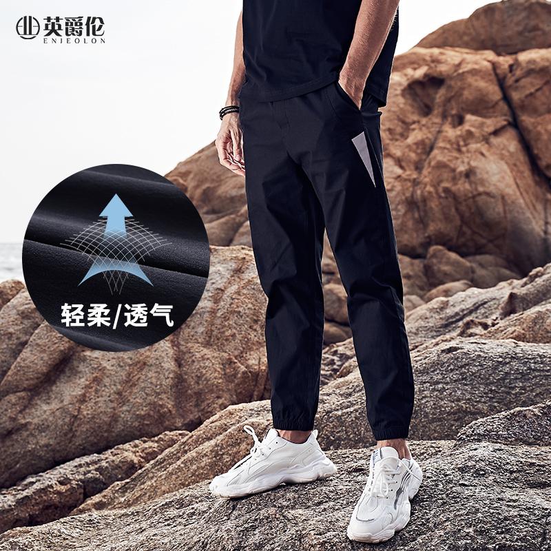 2020新品男士运动裤长裤收口修身小脚裤束脚裤九分裤潮流休闲裤子图片