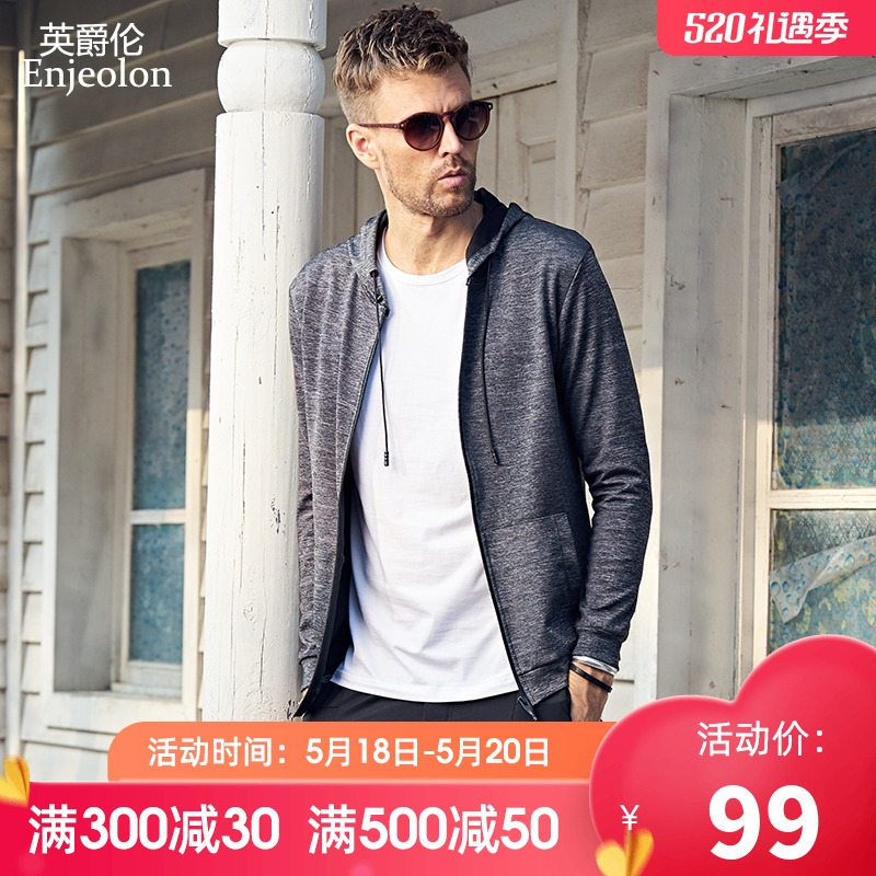 2021 spring new men's cardigan coat trend hood handsome men's sweater tide sports upper clothes spring