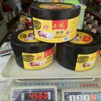 Yufeng москитная катушка три коробки, в общей сложности 120