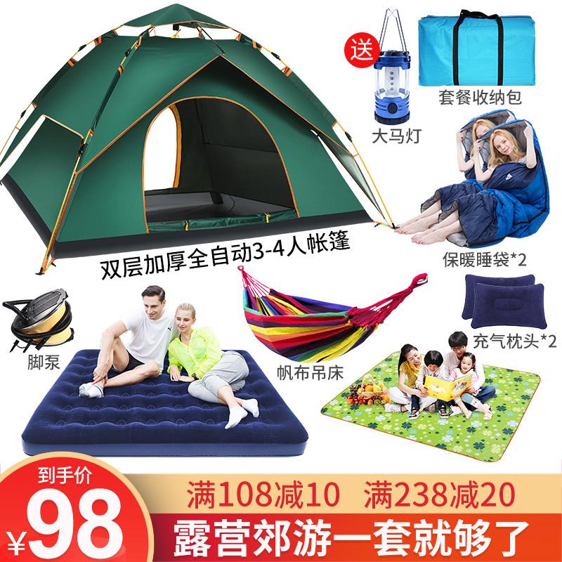 Палатки Артикул 616626497761