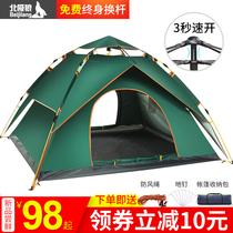 人防暴雨43人室内家用露营32全自动帐篷户外野营加厚单人