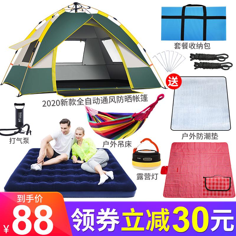 Палатки Артикул 615771640210