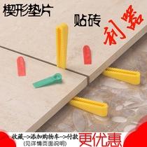 瓷砖推平钳找平器泥工贴砖工具精装修贴瓷砖工具