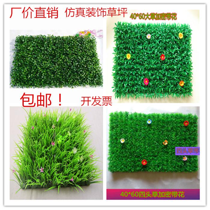仿真草坪塑料田园落地室内绿植墙假花草高草阳台装饰草皮幼儿园毯