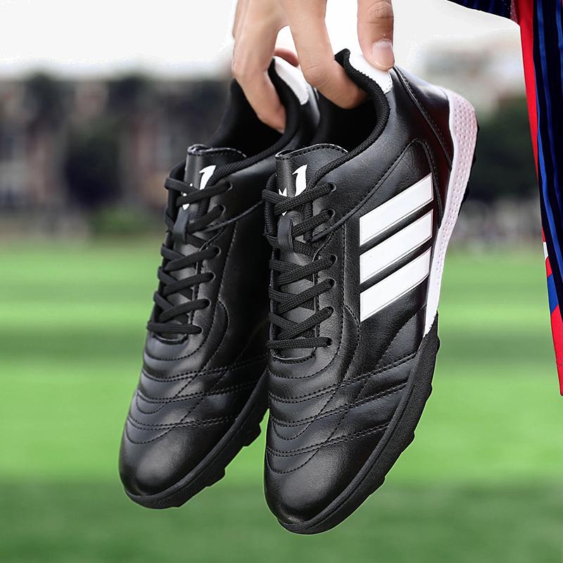 梅西足球鞋人造草坪碎钉平底比赛训练鞋男女儿童男童中小学生小孩限2000张券