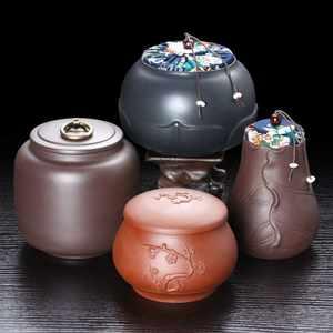 陶福气 紫砂茶叶罐 陶瓷罐子密封罐储茶储物茶罐茶具普洱醒茶叶盒