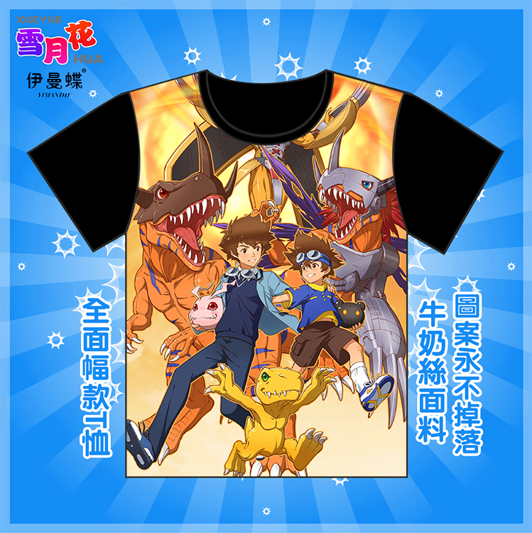 [full picture] digital baby adventure Tyrannosaurus Rex red lotus Knight full color full width T-shirt short sleeve clothes