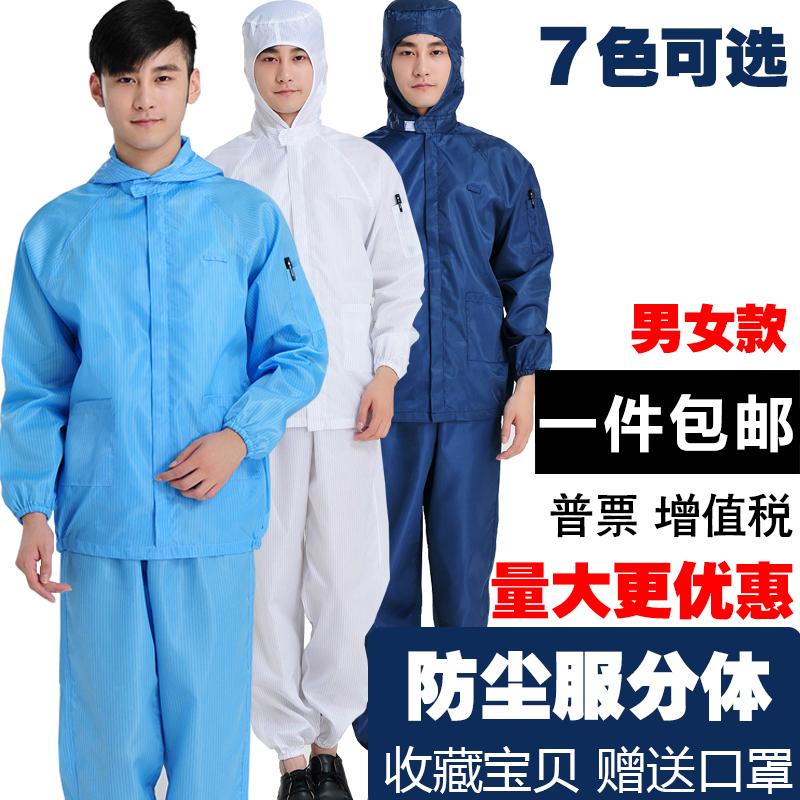 Одежда защитная Артикул 557477128049