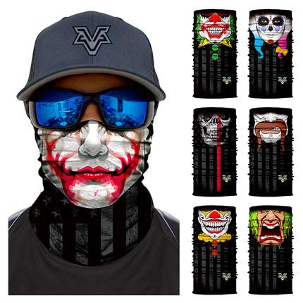 新品小丑骷髅防晒大胡子3D户外魔术头巾骑行机车运动面巾男女面罩
