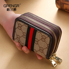 Double zipper large capacity card bag clip driving certificate cover female wallet one bag zero wallet multi-function multi card position