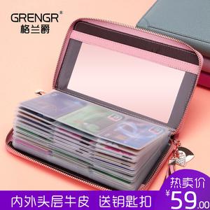 女式卡包韩国60卡多卡位真皮钱包名片包大容量卡套夹防盗刷防消磁