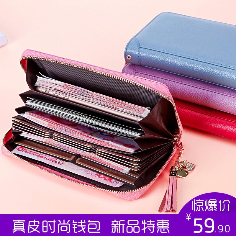 格兰爵钱包女长款真皮拉链牛皮女士手包大钞夹手拿大容量韩版女包
