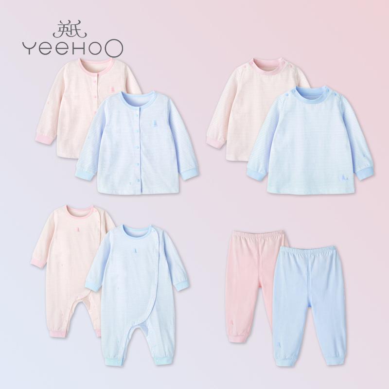 英氏2019春季新款婴儿衣服宝宝居家连体衣纯棉内衣套装1-3-5岁潮