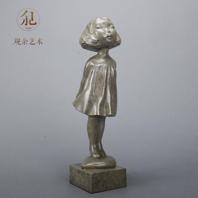 观余《等风来》手工铸造纯青铜艺术品小女孩家居装饰品酒柜摆件