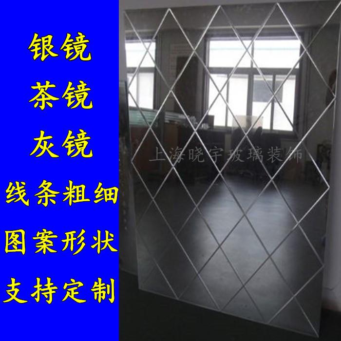 Стандарт сделанный на заказ искусство стекло пассажир магазин телевидение диван алмаз автомобиль гравировка зеркало заклинание зеркало чай серебристо-серый зеркало фон стена
