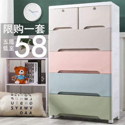 加厚大号抽屉式收纳柜子塑料宝宝婴儿儿童衣柜储物柜整理箱五斗柜
