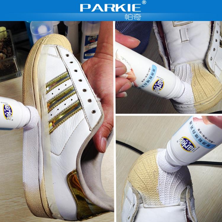 帕奇去黄增白剂小白鞋神奇一擦白擦鞋神器贝壳头鞋帮鞋边去黄增白