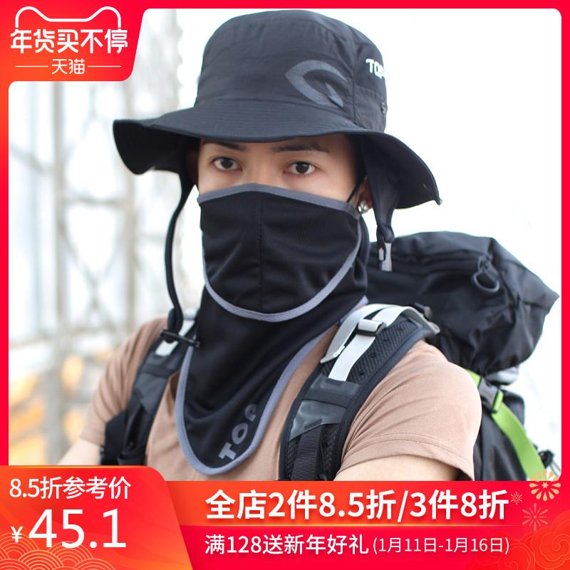 遮阳帽男太阳帽夏款户外休闲防晒帽大檐防紫外线可折叠大码渔夫帽