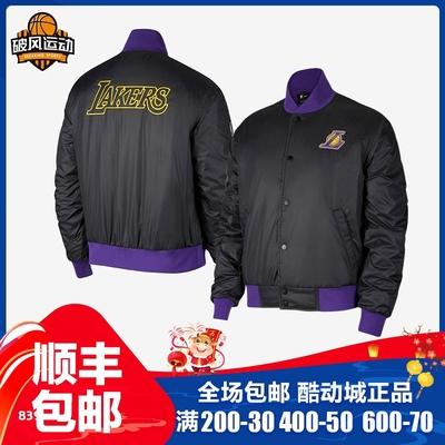 NIKE耐克NBA洛杉矶湖人队男冬季篮球运动棉衣外套DB4787-010正品