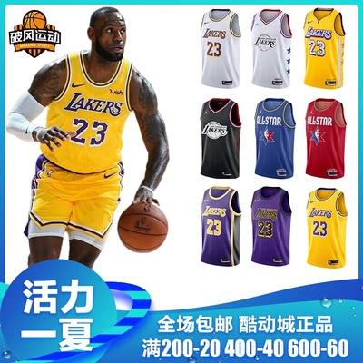 Nike耐克詹姆斯23号球衣酷动城湖人nba正品男女刺绣全明星AA7099