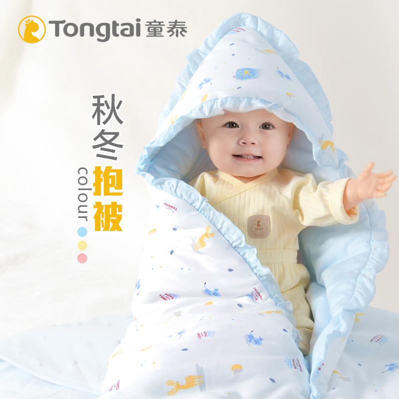 童泰婴儿抱被新生儿四季通用包被宝宝抱毯纯棉襁褓春秋冬季用品