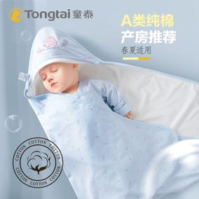 童泰婴儿包被纯棉新生儿小被子抱被