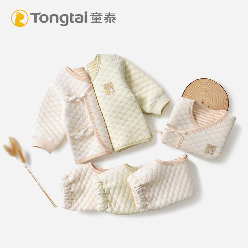 童泰新生儿衣服初生宝宝春装婴儿保暖衣套装纯棉内衣秋冬季 无骨
