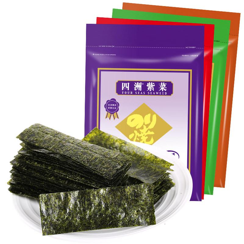 四洲即食40g烤紫菜寿司拌饭50海苔