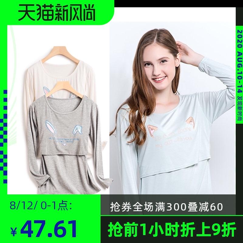 Удобная одежда для кормления Артикул 559987184193