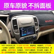 导航仪倒车影像GPS适用于经典轩逸导航一体机竖屏幕大屏中控