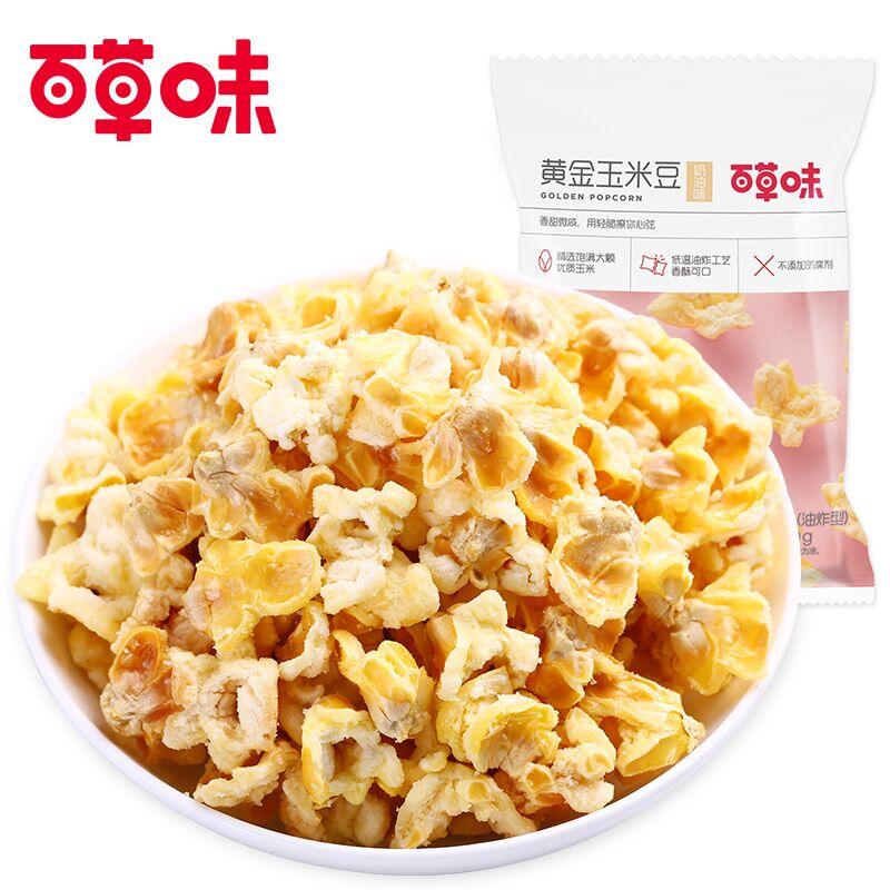 百草味黄金玉米豆70g*10袋爆米花78.00元包邮