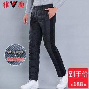 雅鹿秋冬新款羽绒裤男外穿高腰加厚修身中老年爸爸装羽绒棉裤内胆