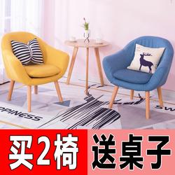 单人沙发北欧阳台休闲椅子简约迷懒人沙发小户型卧室可爱女孩网红