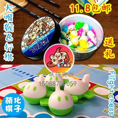 儿童益智棋类玩具立体飞机棋子飞行棋游戏棋 便携式儿童玩具棋