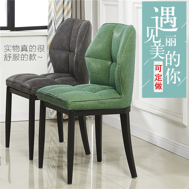Nordic luxury dining chair simple modern ins net red chair Family Restaurant Hotel soft bag back chair leisure chair