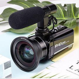 高清数码摄像机专业拍短视频会议课程家用旅游摄影机小随身带新手图片