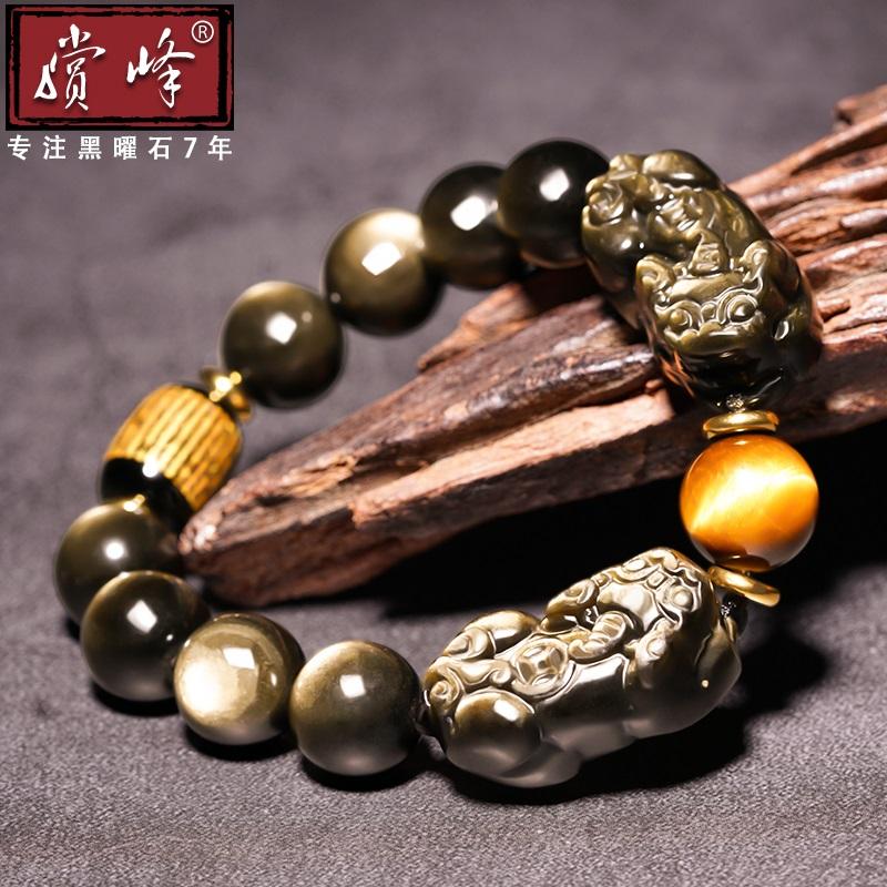 Изделия из ювелирных камней Артикул 575757464056