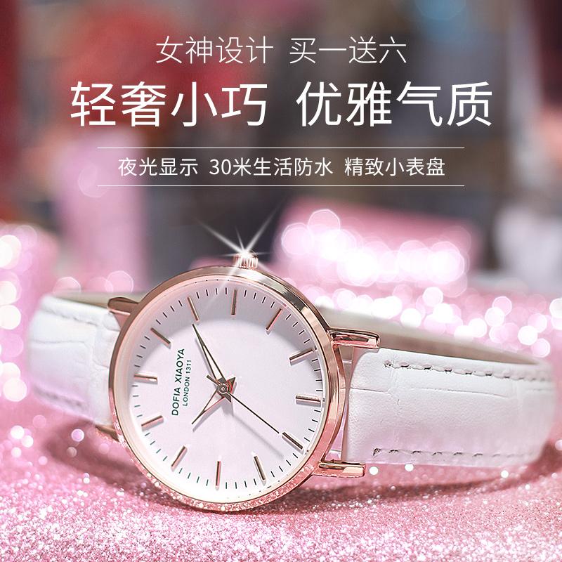Часы наручные Артикул 608594396478